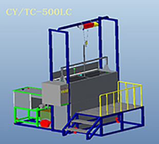 TC系列溶剂脱脂槽